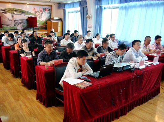 晴隆县市监局召开党风廉政建设工作会议