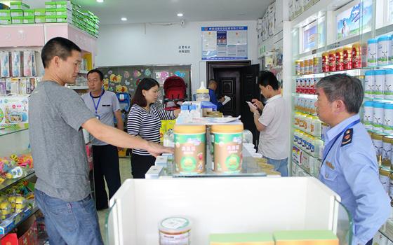 晴隆花贡(中营)市监分局开展食品市场专项整治行动
