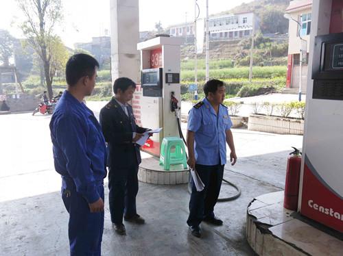 开展成品油专项整治