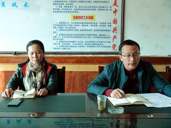 晴隆县市场监督管理局召开民主生活会