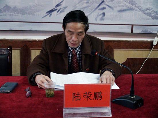晴隆市监局学习贯彻党内法规宣讲报告会召开