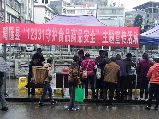 """晴隆县开展""""12331守护食品药品安全""""主题宣传活动"""