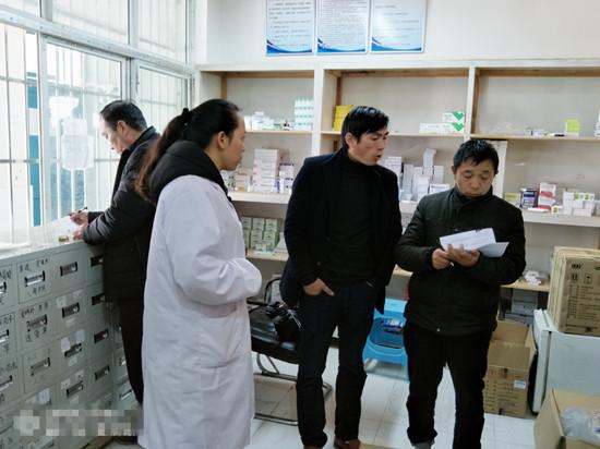 花贡(中营)市监分局开展不合格药品检查