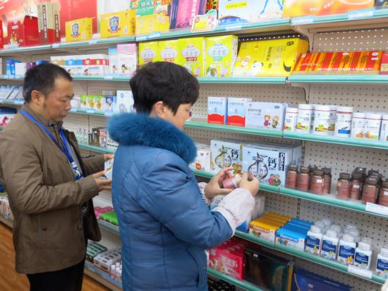晴隆县市监局开展保健食品专项整治