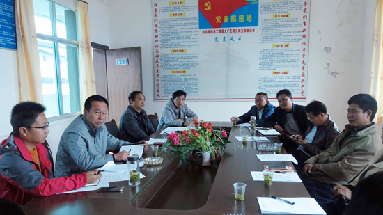 晴隆大厂安谷市监分局召开营养餐供餐单位集体约谈会