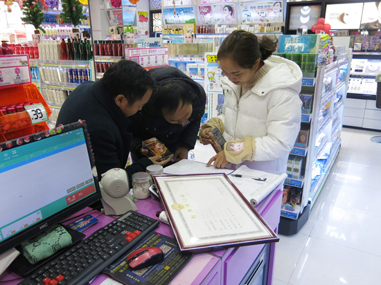 莲城(沙子)市监分局开展染发类不合格化妆品检查