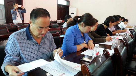 晴隆县召开扶持微型企业加快发展工作会议