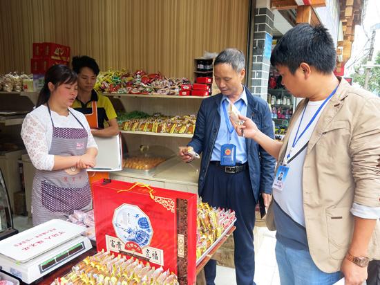晴隆市监局开展中秋月饼市场专项检查
