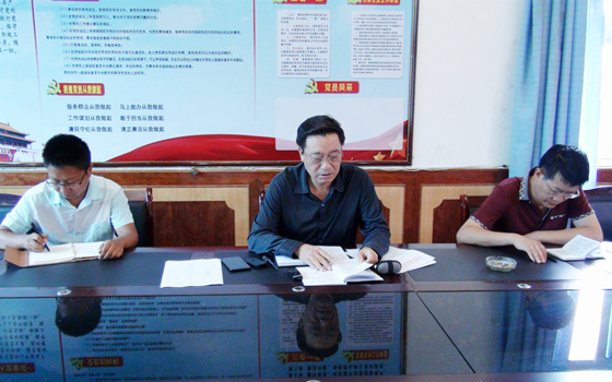 晴隆市监局召开党组第十六次扩大会议
