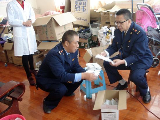 晴隆:莲城(沙子)市监分局开展无菌和植入类医疗器械监督检查