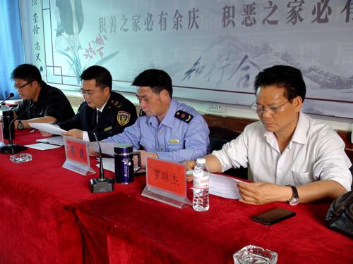 茶叶生产企业集中行政约谈