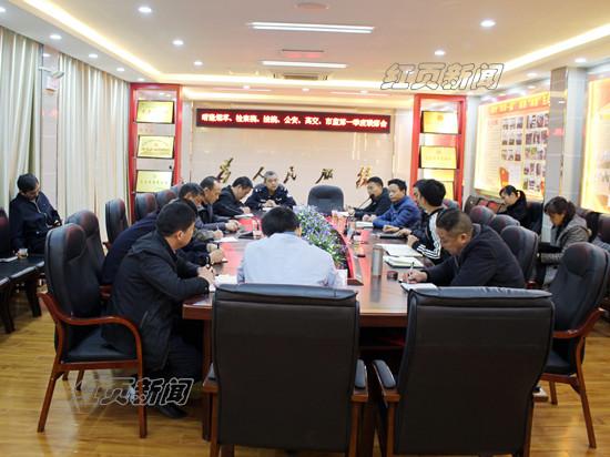 晴隆县召开涉烟违法犯罪打击治理工作联席会议