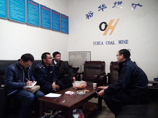 晴隆县市监局开展煤矿安全生产工作检查