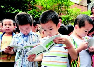 贵州日报贵州省安全文化公益活动