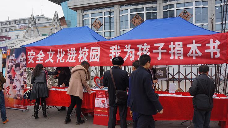 贵州省安全文化公益活动走进贵阳火车站