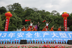 修文县大型安全文化公益演出