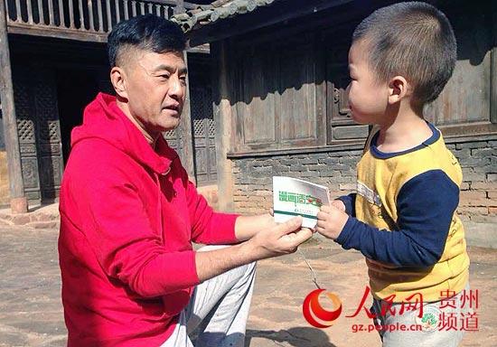 人民网影视明星于荣光关注贵州省安全文化公益活动