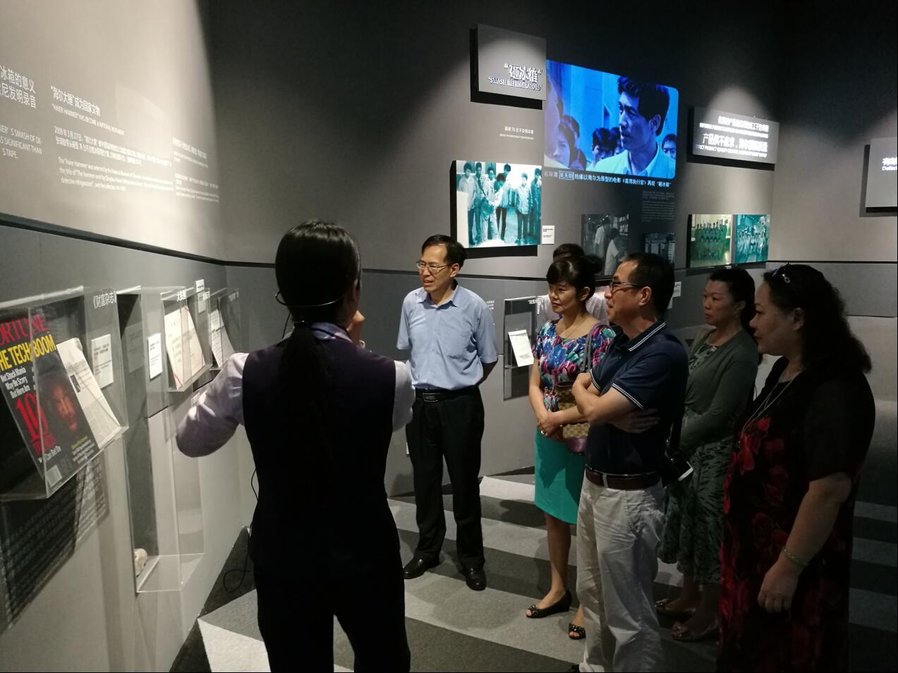 联合调研组赴青岛调研科技孵化器众创空间建设发展情况