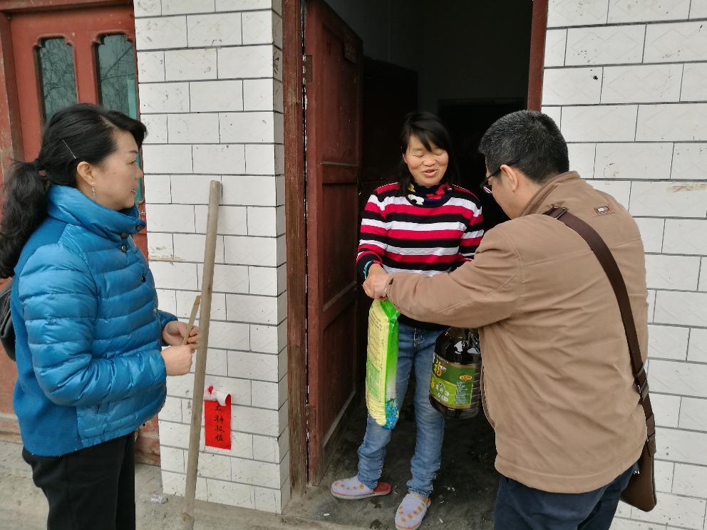 2017年1月23日春节慰问低收入困难户