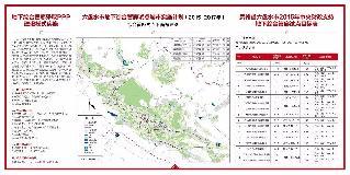 六盘水地下综合管廊建设计划表