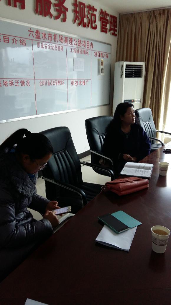 我馆人员与市档案局业务人员共赴机场高速作业务指导交流
