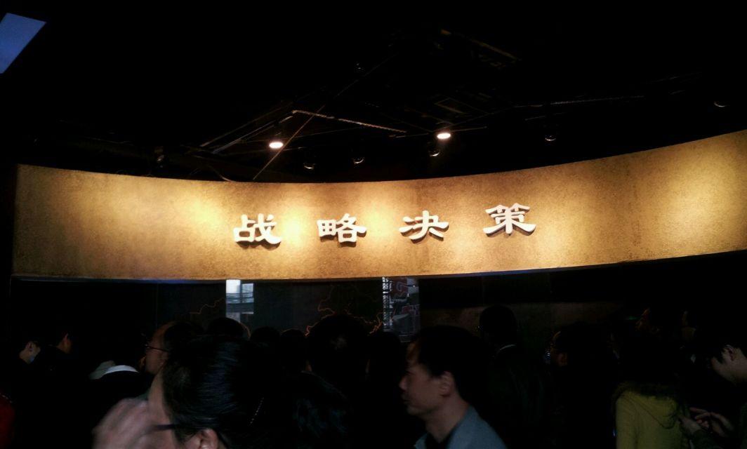 参观贵州三线建设博物馆