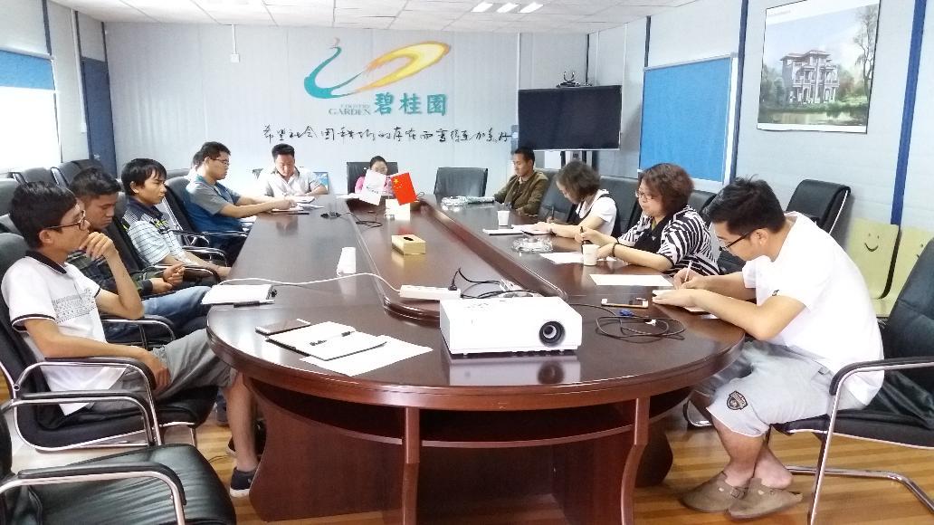 碧桂园项目档案业务交底