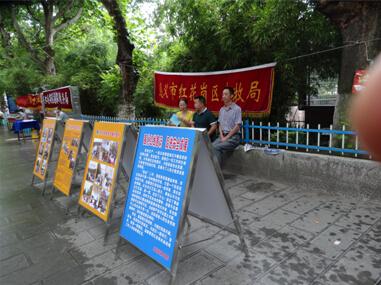 红花岗农牧局开展6月安全月宣传活动