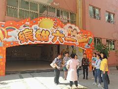 区政务中心前往红花岗区儿童福利院送温暖
