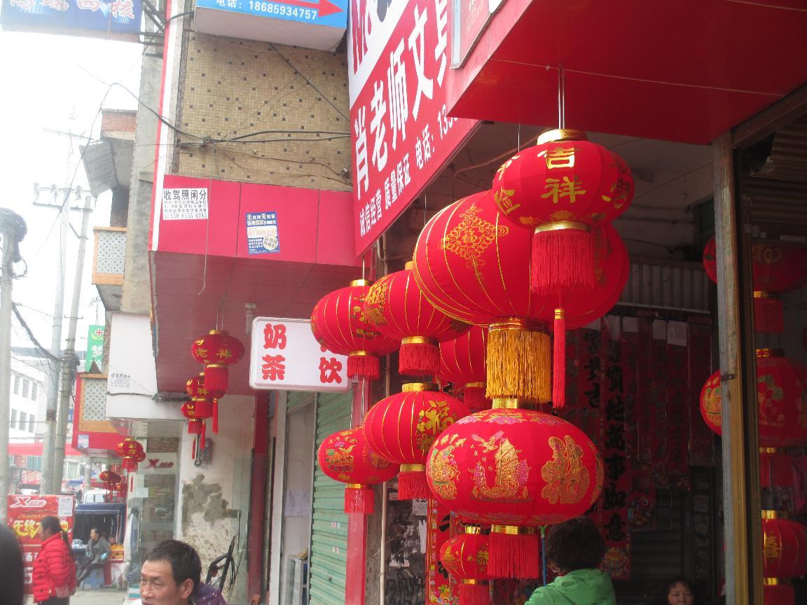 春节慰问     挂灯笼