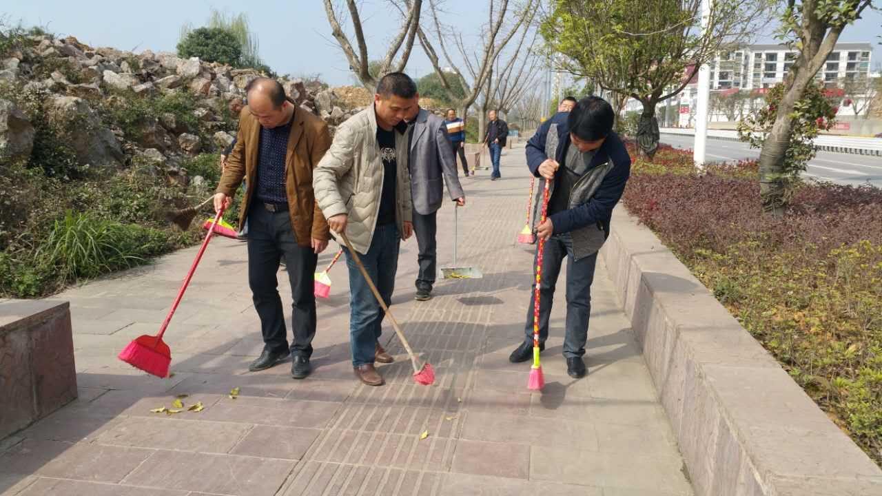 文明凤冈城农牧局在行动