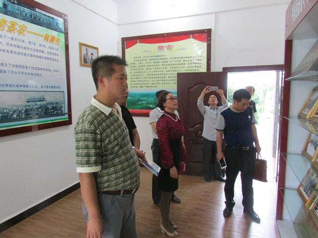 中国全民健康扶贫工程组委员会来湄考察