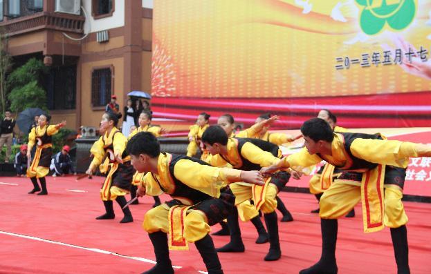 湄潭县参加2013年全市残疾人文艺汇演
