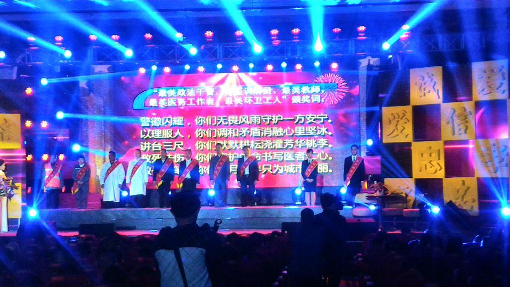 余庆县首次评选表彰最美政法干警及最美调解员