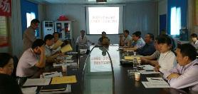 2015年第一次安全工作会议
