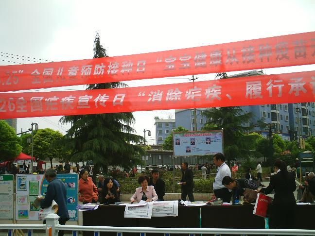 广西壮族自治区来宾市忻城县翠屏西路11-3号