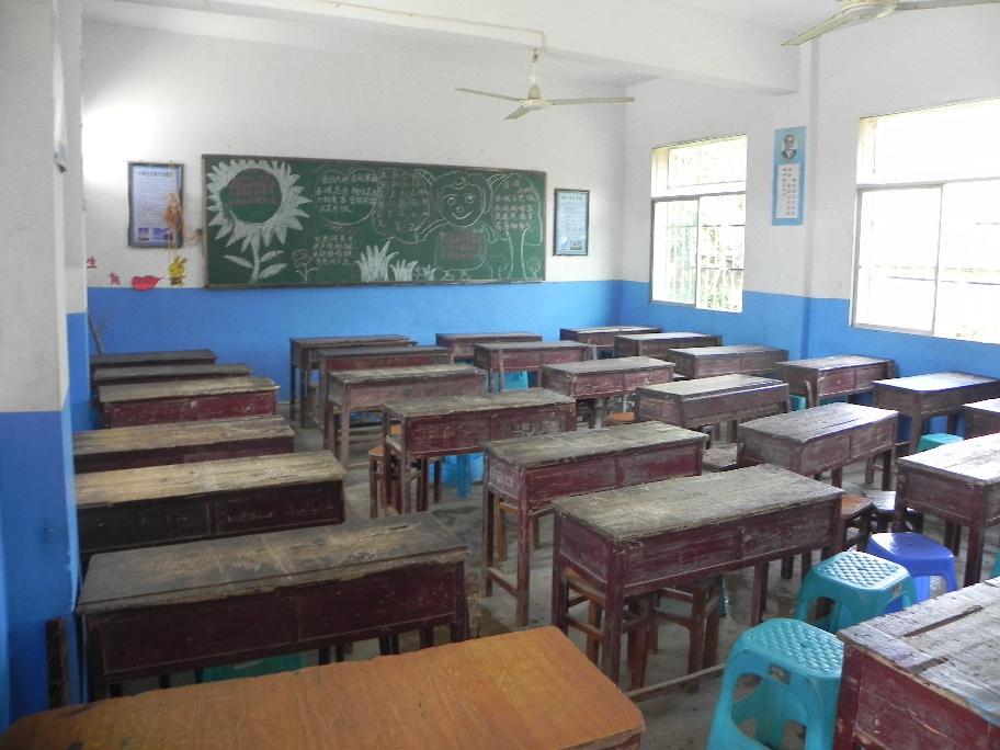 小学优美教室设计图展示