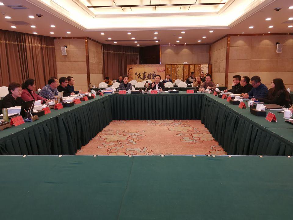 我市召开《铜仁市全域旅游发展总体规划》专家论证会