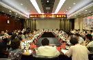 铜仁市召开2016年上半年旅游工作调度会