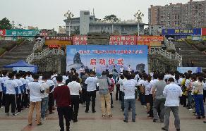 """铜仁市举行""""百城万众厕所文明宣传大行动""""启动仪式"""