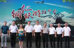 梵天净土桃源铜仁旅游推介活动在苏州成功举办