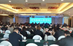 铜仁市召开2018年全市旅游工作会