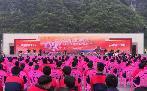 第七届梵净山杜鹃花节在印江木黄隆重开幕