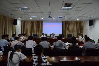 市旅发委组织召开全市旅游工作推进会
