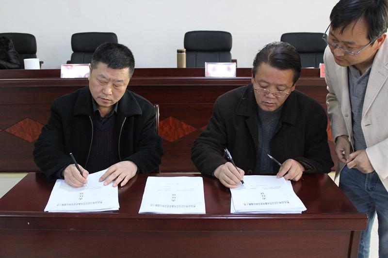 签订党风廉政建设责任状