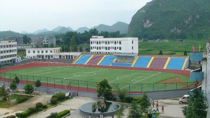 校园运动场