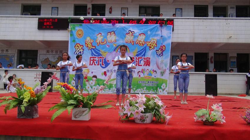 六一儿童节舞蹈节目_阿辉发型