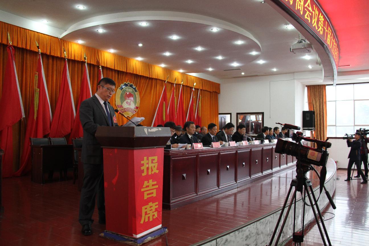 姜涛副主席代表政协第九届委员会在第十届第一次会议上作工作报告