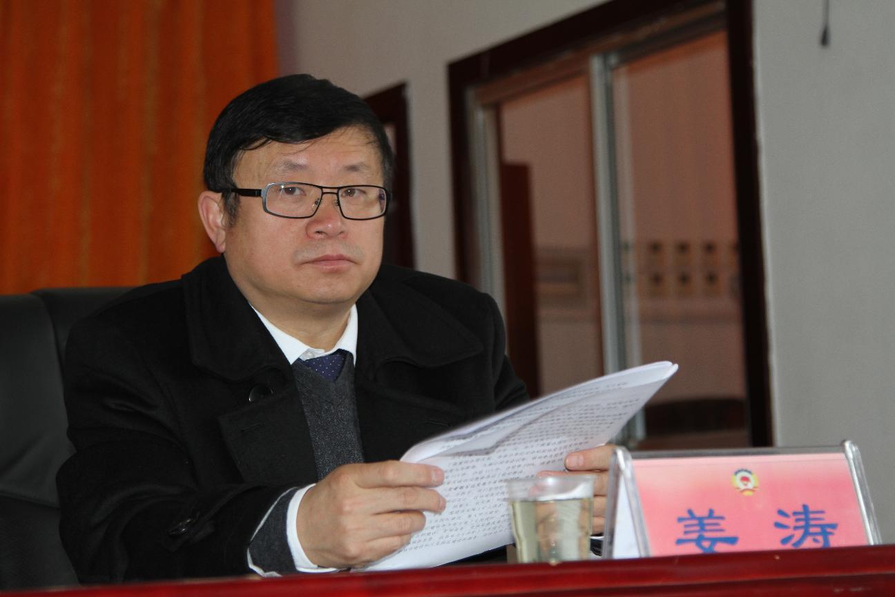 新当选政协副主席姜涛