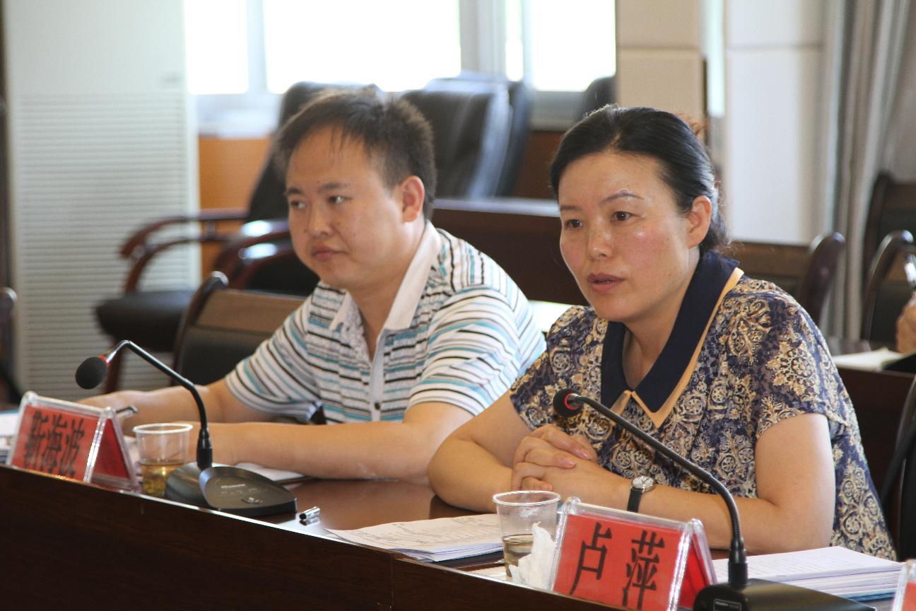 政协党组召开党的群众路线教育实践活动专题民主生活会